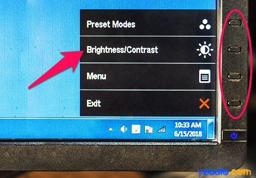 Cách điều chỉnh độ sáng màn hình máy tính bàn PC