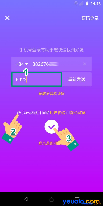 Cách đăng ký tài khoản Tik Tok Trung Quốc 5