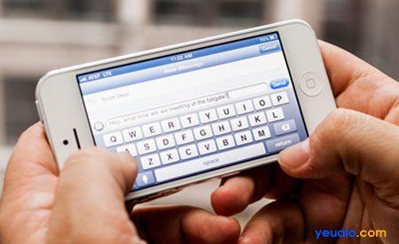Hướng dẫn cách Bật/ Tắt chế độ tự động xoay màn hình cho điện thoại iPhone