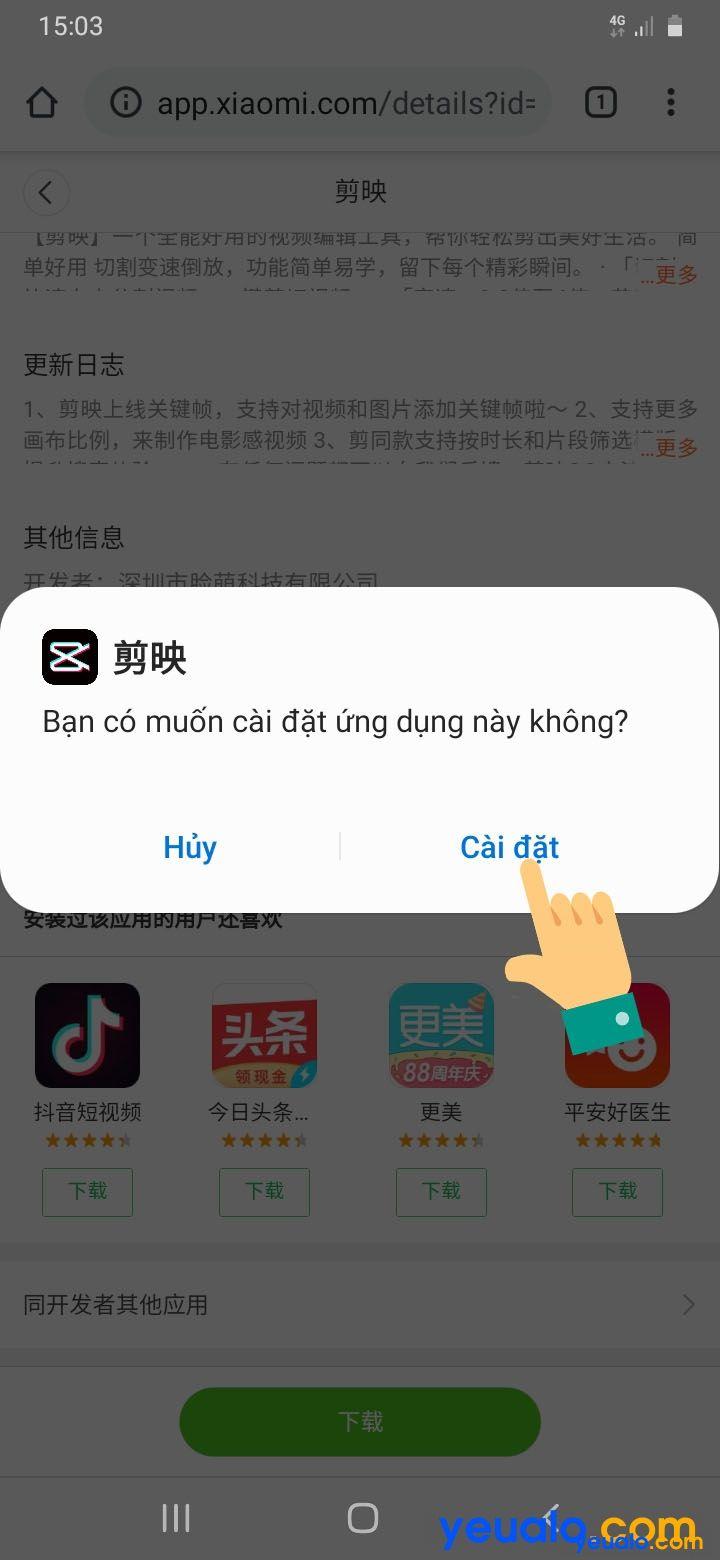 Tải ứng dụng JianYing 3